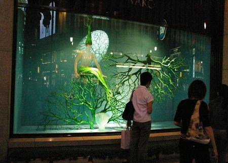 和光 緑サンゴ.jpg